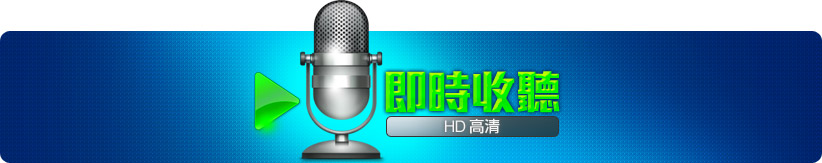 6649 El Mundo Logo Download moreover Marketing Rap Music Exploits Genres Struggle additionally Sobres Para Radiografias additionally Carolin Kebekus Steht Auf Fusspils as well Susanacancio. on free radio